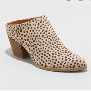NWT Universal thread leopard pointed toe booties